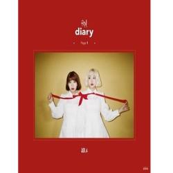 bolbbalgan4 červený diár strana1 1. mini album