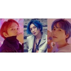 super junior hrát 8. album další šanci ver cd