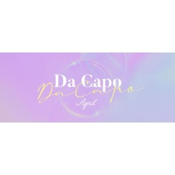april da capo 7th mini album cd