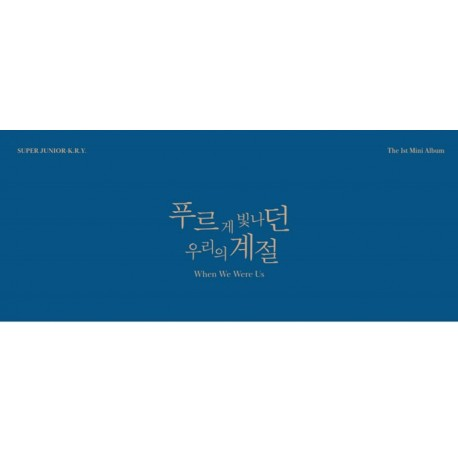 super junior k.r.y when we were us 1st mini album