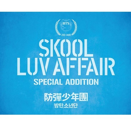 bts skool luv affair 2nd mini album special addition