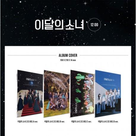 monthly girl 1200 3rd mini album cd