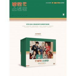 bts be deluxe edition limited album cd