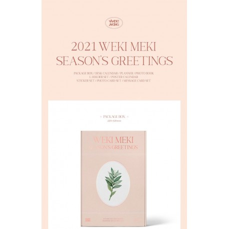 weki meki 2021 seasons greetings calendar