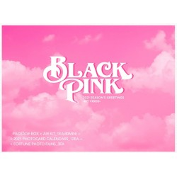 blackpink the album 1st full album cd