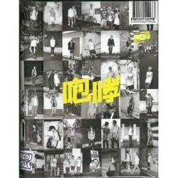 exo xoxo hug china ver ฉบับที่ 1 อัลบั้ม repackage cd photo book