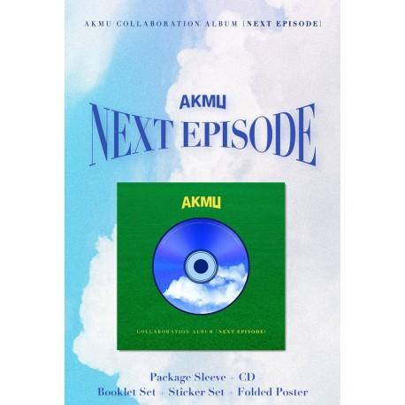 akmu next episode akmu collaboration album