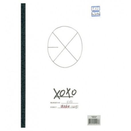 exo vol1 xoxo kiss versioon 1. albumi cd foto kaart